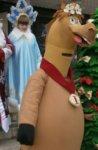 Ростовой костюм Лошадь (Конь) аренда и на меропиятия